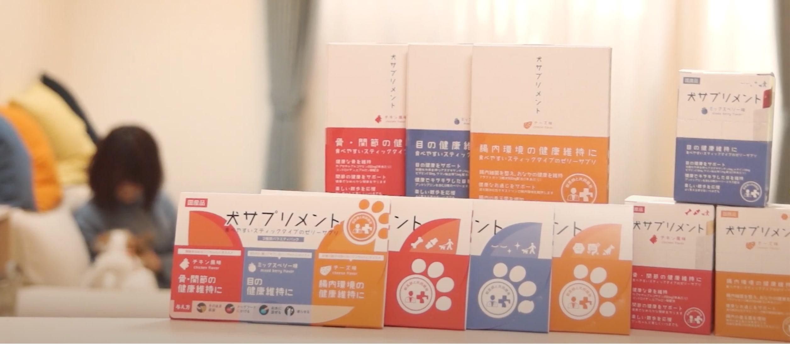 犬サプリメント【おためし6本入りパック】3種類セット