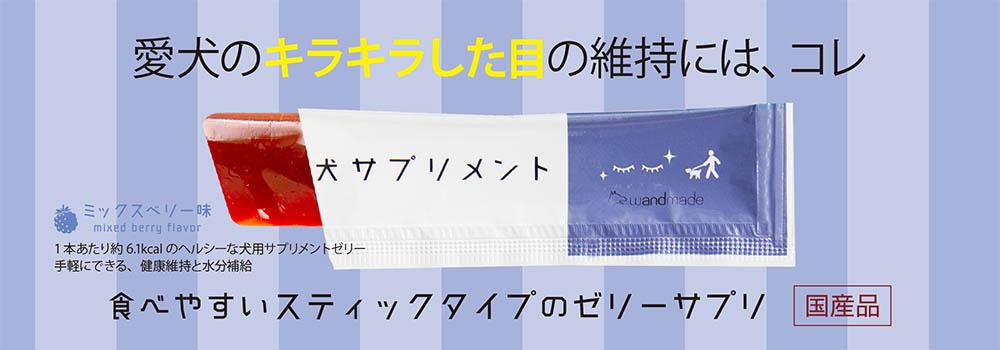 ライフスタイル アロマ CD