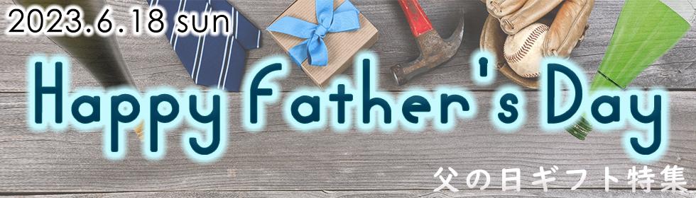 私たちの品質管理への姿勢や品揃え、代表池田のプロフィールなどをご覧ください。