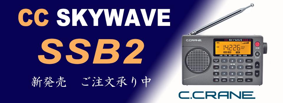 BSP05M-2VX 同軸ケーブル