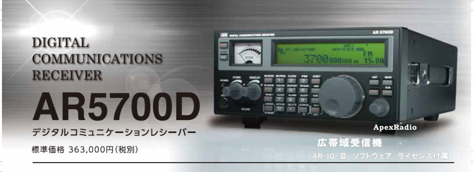 Vantage VUE ウェザーステーション