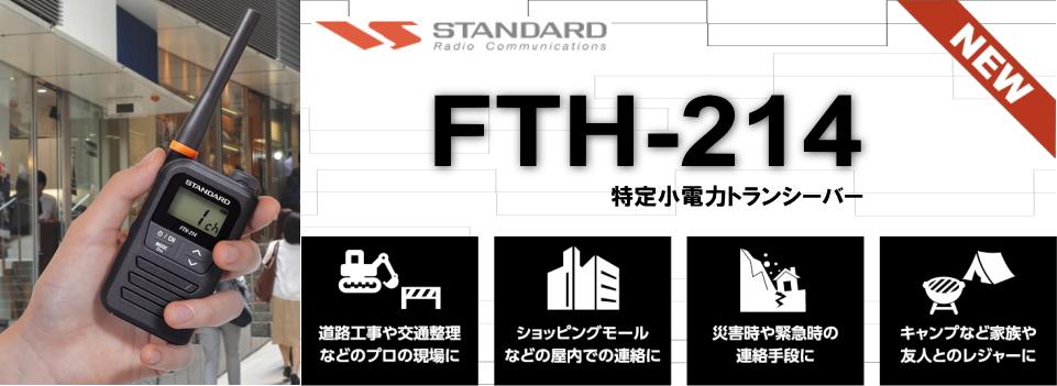 AR5700D   AOR