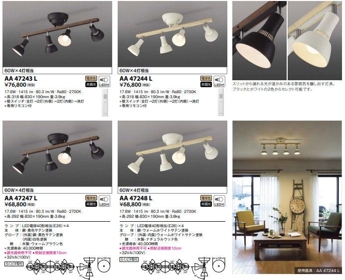 lsewc5035le1img