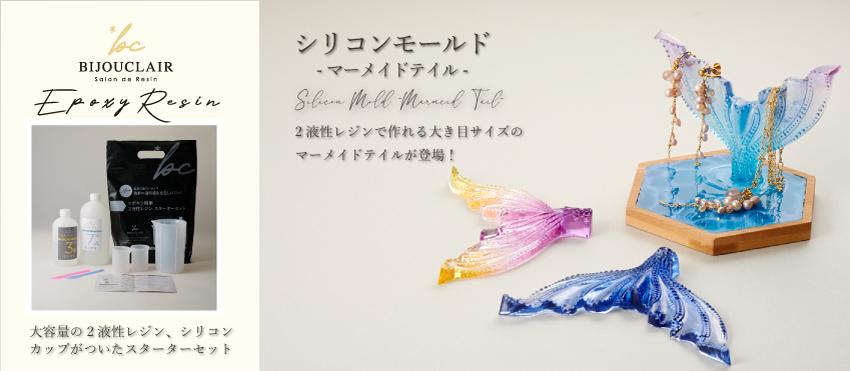 9月25日リニューアルオープン!