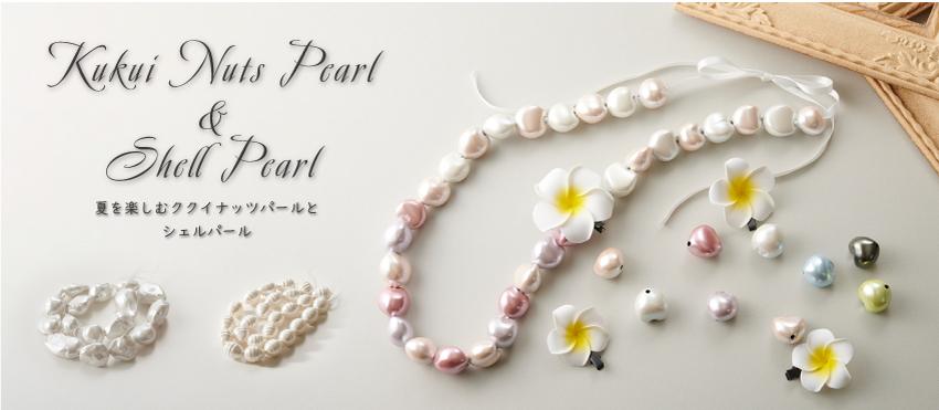 カットガラス フラットコイン3色&円盤7色