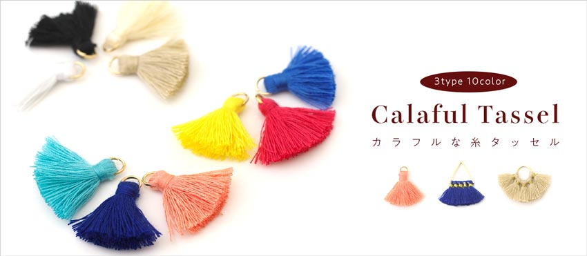 縫わずに作れる「紙」のマスク 「ペーパーナプキンの手作りマスク」 キット&材料セット新柄発売!