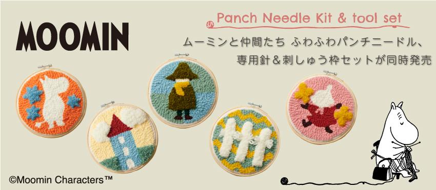 【レシピプレゼントキャンペーン】 9/30(木)まで、対象商品お買い上げで 「リュックサックのレシピ」をプレゼント!