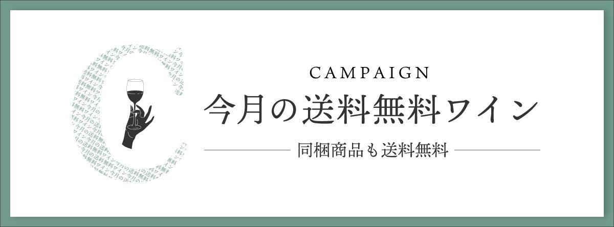 *ワイン専門店のソムリエがおすすめするワイン*統合1周年記念!ブルゴーニュVSボルドー犬猿福袋