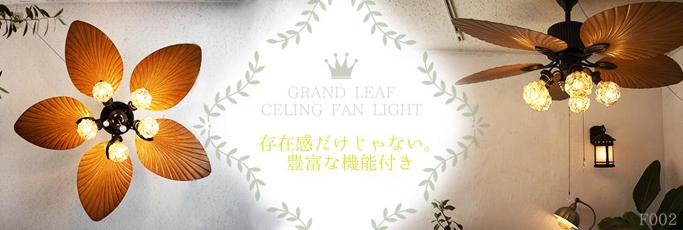 天体照明 80cm ジュピター 大型多灯LEDペンダントライト プラネットシリーズ 惑星 P034