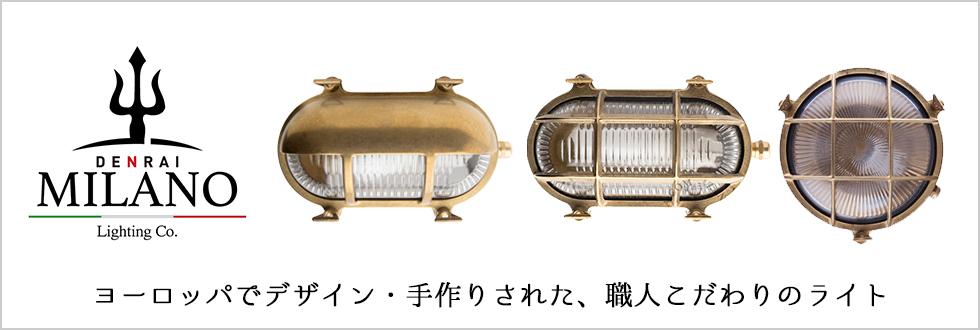 でんらいオリジナル 電球 LED