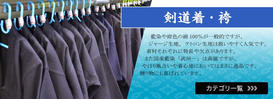 BUDOWING PRO 好評発売中!