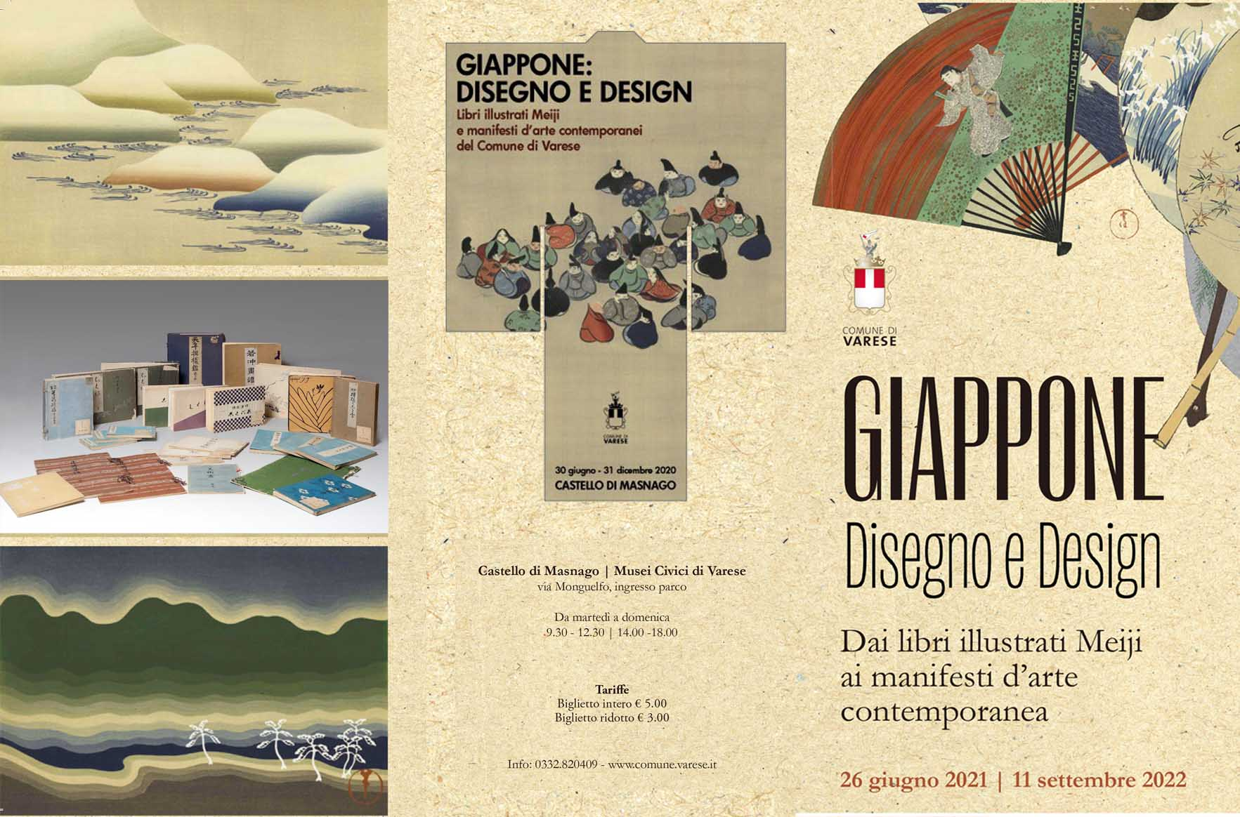 「青富士」< 凱風快晴 藍摺版>−葛飾北斎 Hokusaiー