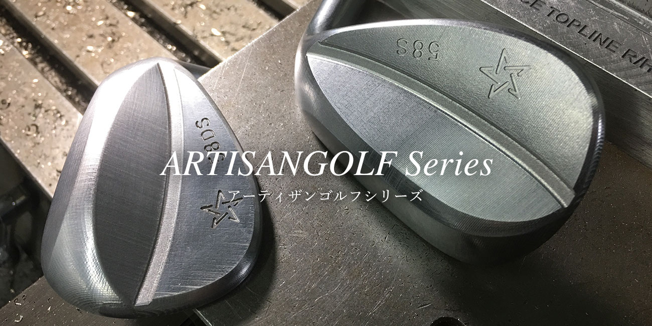 ARTISAN WEDGE Series
