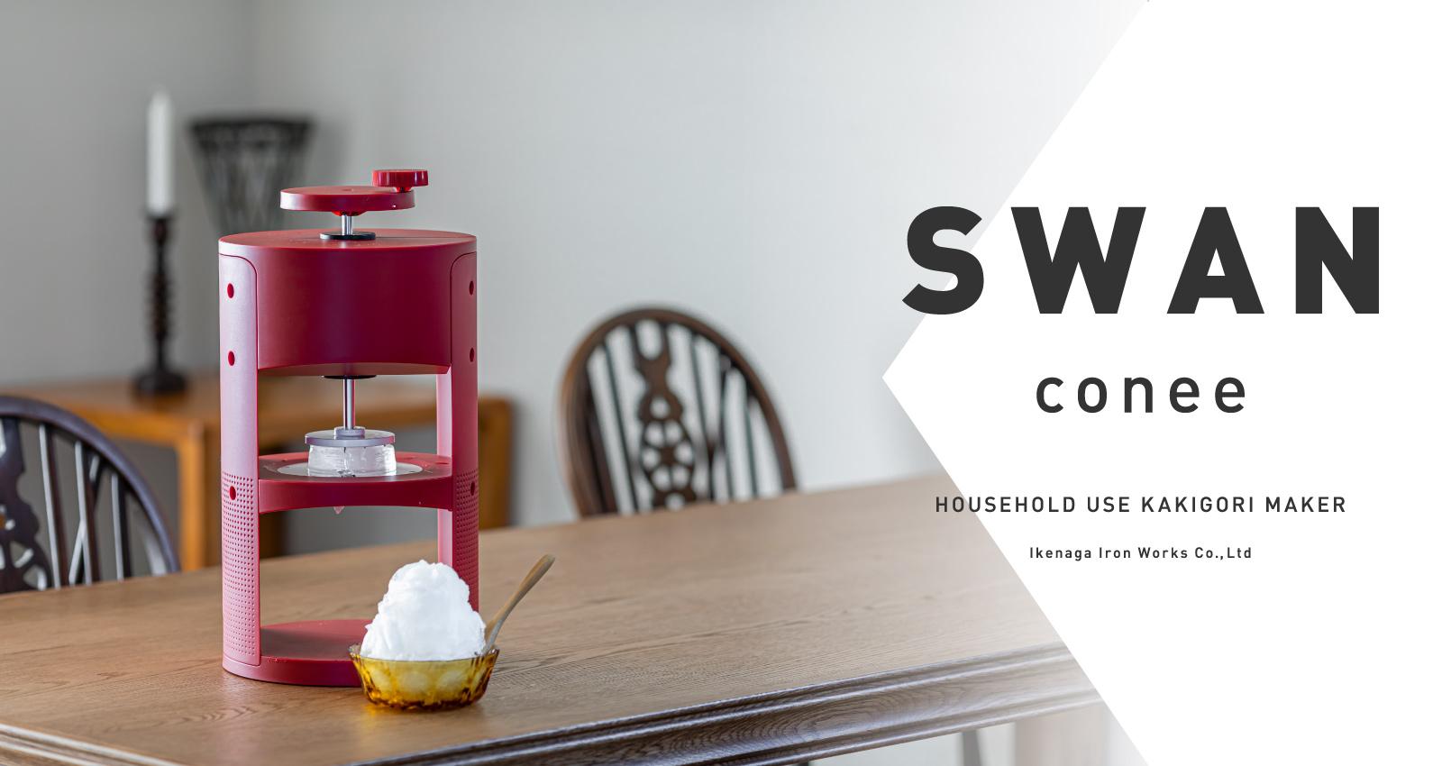 SWAN cones