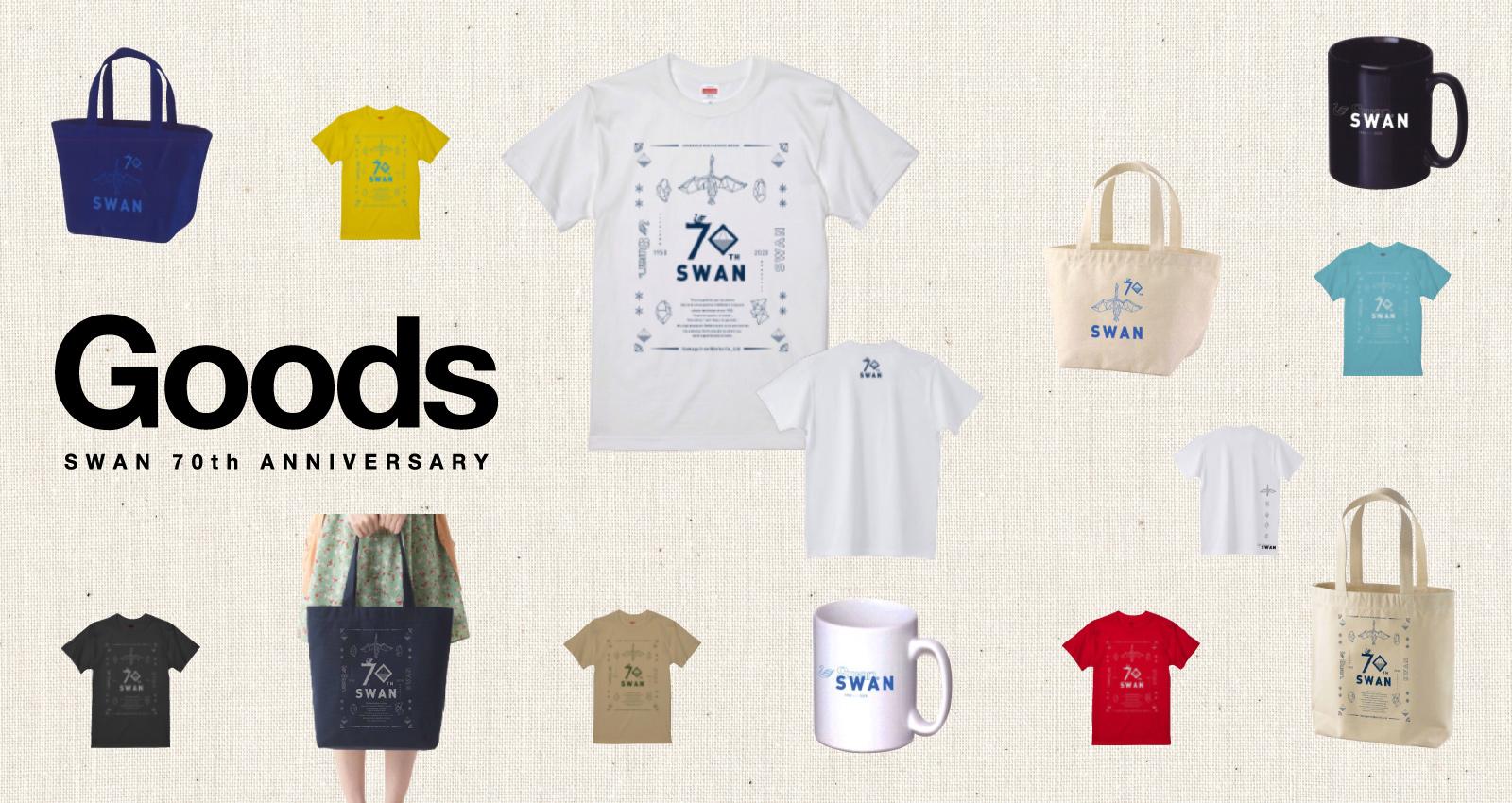 SWAN Goods