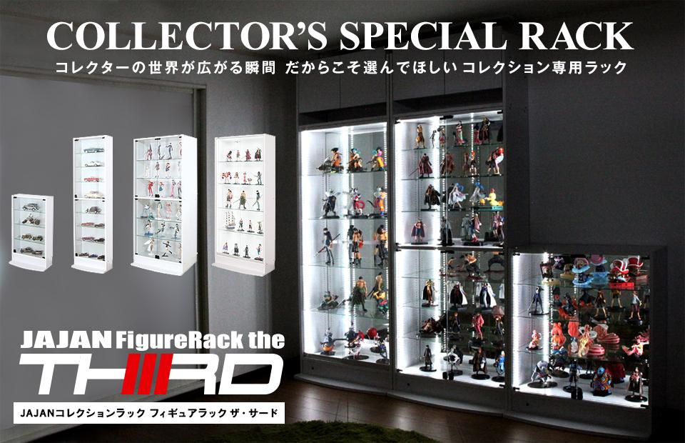 整理整頓おかたづけ こども家具/キッズ家具(ハンガーラック・おもちゃ箱・ランドセルラック・本棚・絵本棚)