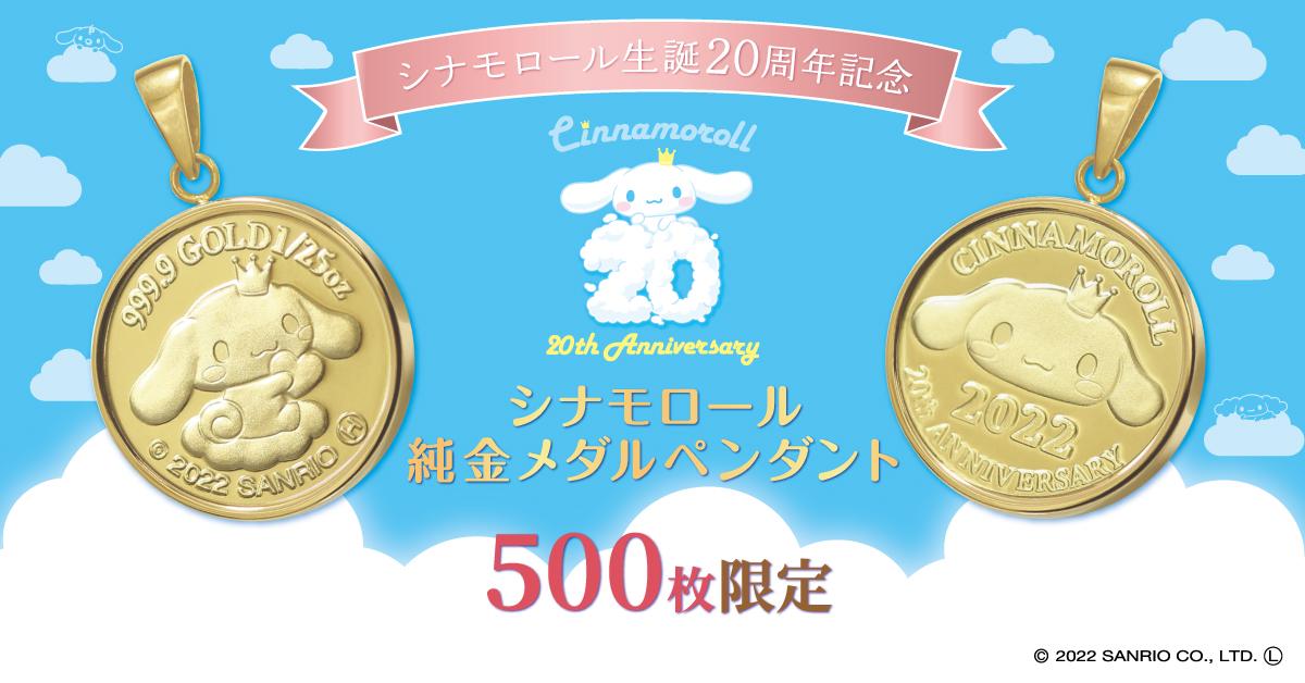 福岡の金地金