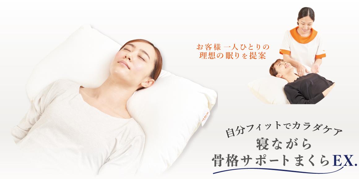 アミノ4α