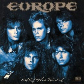 EUROPE/OUT OF THIS WORLD ヨーロッパ 国内盤 ピクチャーレーベル仕様