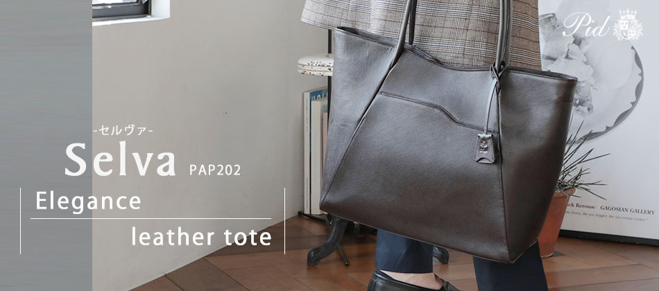 【SUBIR】 PAM101 オススメ商品