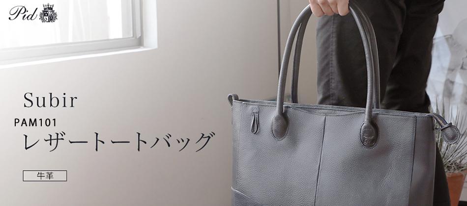 Collonil(コロニル)シリーズ新発売!!