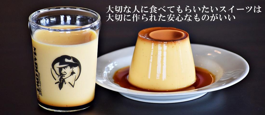 秋の期間限定 栗プリン・栗ケーキ