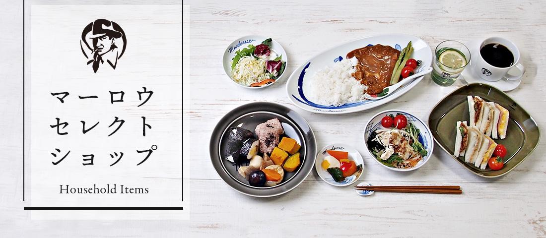 葉山おうち旅Box