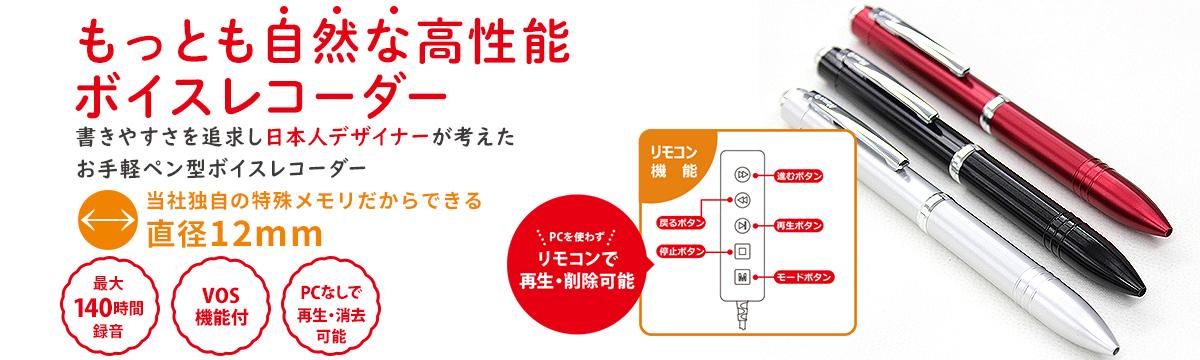 ドライブレコーダー用バックアップ電源 UPS400/UPS500