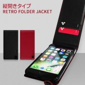 【iPhone SE 第2世代 (SE2) / 8 / 7 ケース】DreamPlus RETRO FOLDER JACKET【手帳型 / 縦開き】