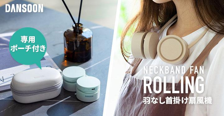 インクで温める特許技術で実現した超コンパクト設計のUSBヒーター