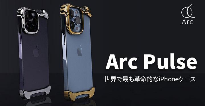 iPhone 12 / 12 Pro ケース GAZET MagSafe対応 手帳型/本革