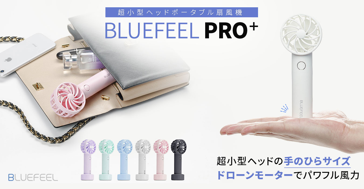 abbifriends iPhone 13シリーズ 新商品