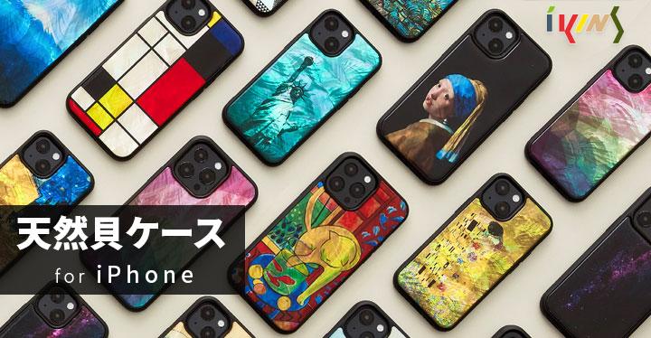 DPARKS iPhone 13シリーズ 新商品