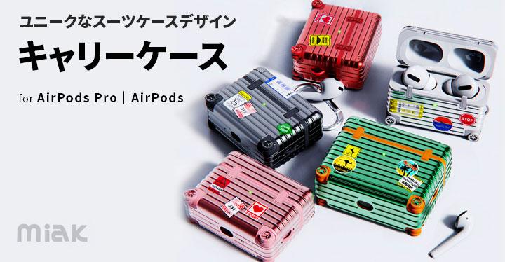 AKAN iPhone 13シリーズ 新商品