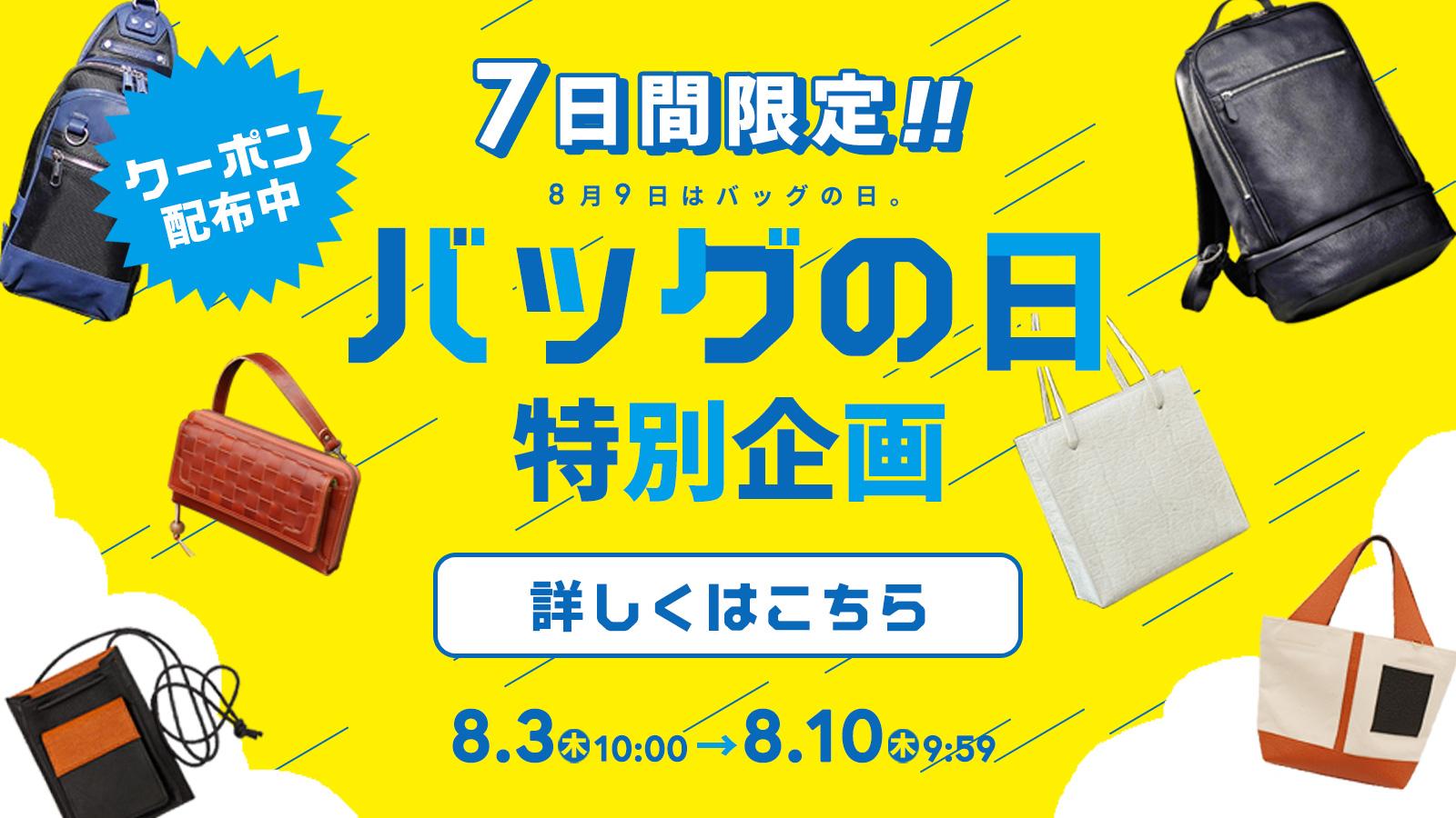 jp-01-mossgreen
