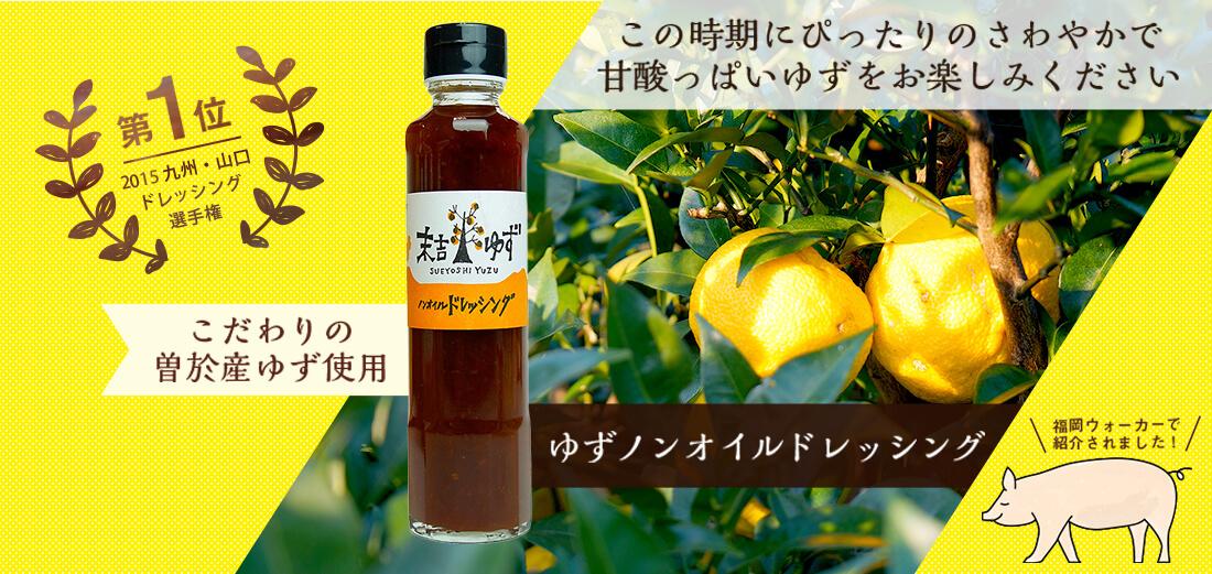 ナンチク料理フォトコンテスト2020結果発表!