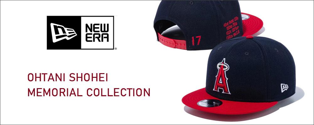 2020夏のTシャツ特集