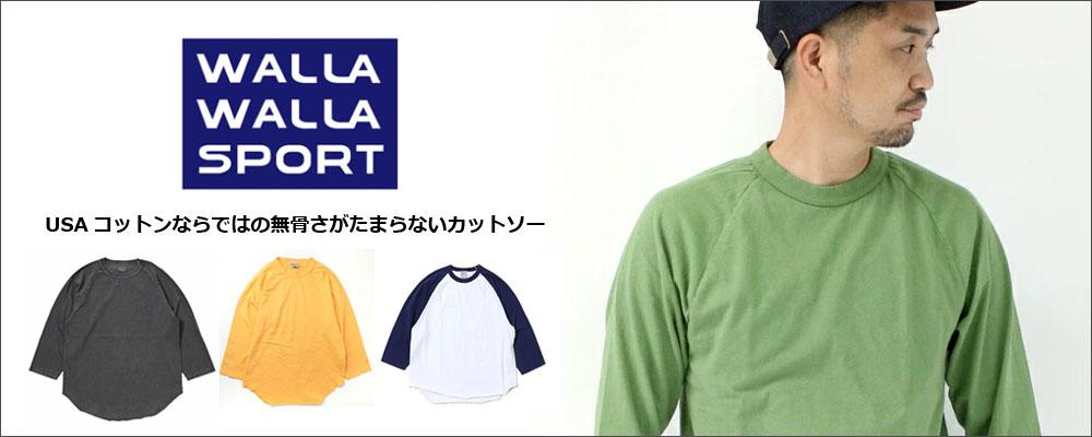 http://protocolnet.shop8.makeshop.jp/shopbrand/ct49/