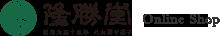 創業大正十三年 八女茶々菓子 隆勝堂 Online Shop