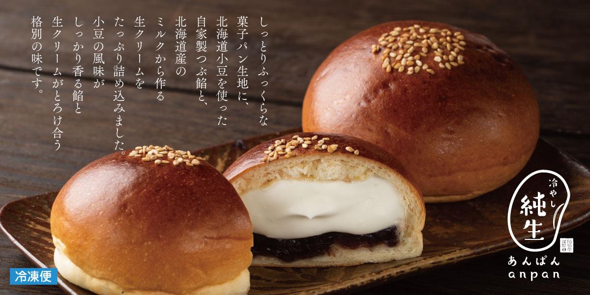 隆勝堂の茶霜露がテレビ東京系列『ワールドビジネスサテライト』で紹介されました!!ご購入はこちら