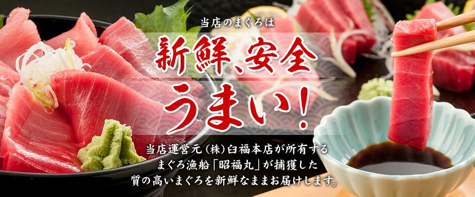 松島さかな市場のお中元2020 夏ギフト受付中