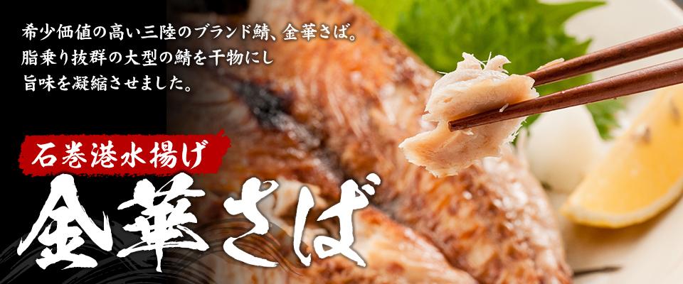 牡蠣づくし