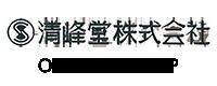 清峰堂 seihou-do 石川県能美市 九谷和グラス・九谷焼