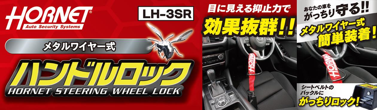 名古屋市はいかい高齢者検索システム事業対応