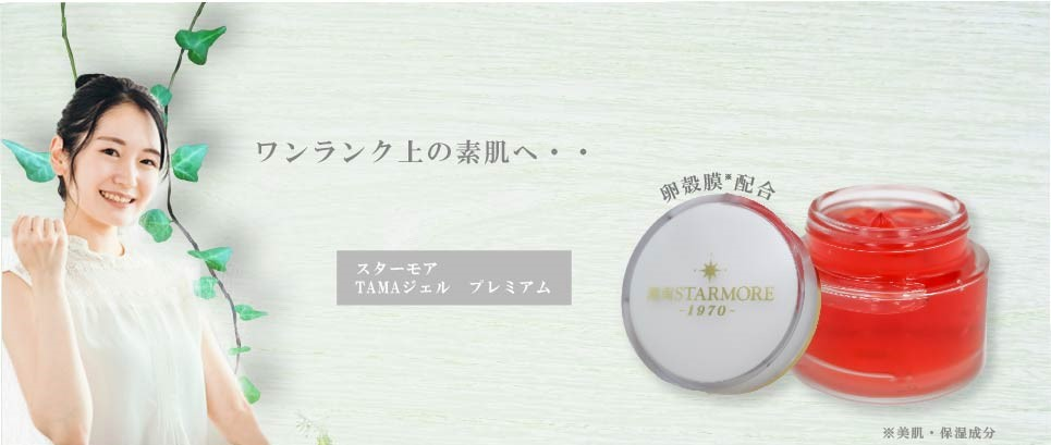 http://www.starmore.jp/shopimages