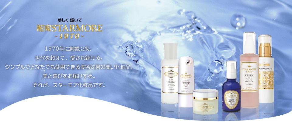 アイシャドウ・キラキラEX S