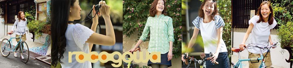 【terry/テリー】2020FW 秋冬ウェア  レディースサイクルウェア
