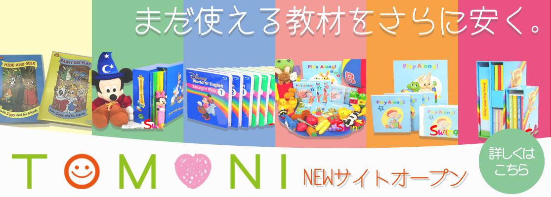 ご注文合計金額27,500円(税込)以上で、本州内送料無料キャンペーン