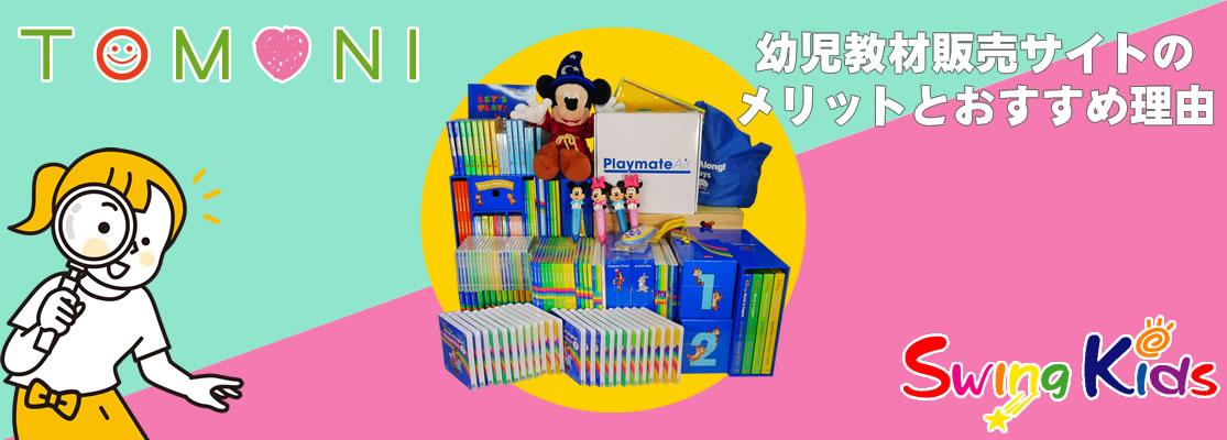 LINE@で相談できる