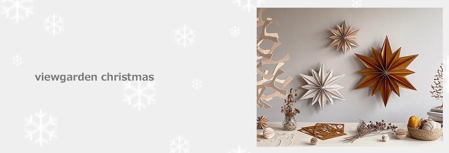 コーヒーの日